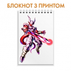 Блокнот Dragon ball Cosmo Hero