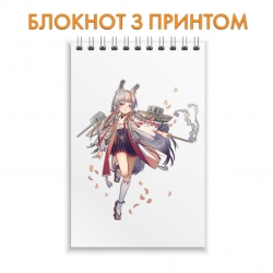 Блокнот Azur Lane Hero Print 0005