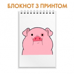 Блокнот Piggy from cartoon