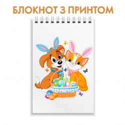 Notepad Easter dog and cat