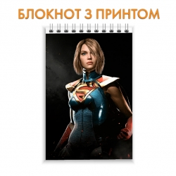 Блокнот Injustice Super Girl