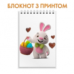 Notepad Easter Bunny with a basket