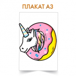 Плакат Unicorn in donut