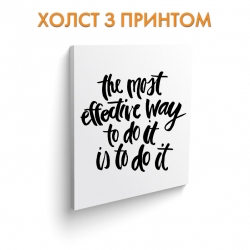 Холст The most effective way to do it