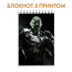 Блокнот Injustice Brainiac