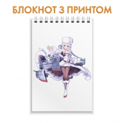 Блокнот Azur Lane Hero Print 0007