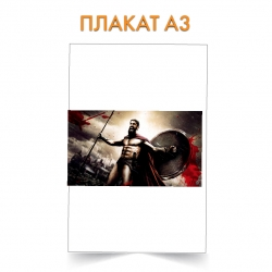 Плакат 300 Spartans Spartan Hero