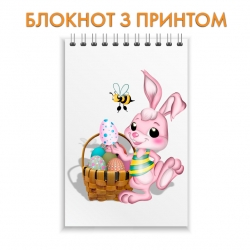 Notepad Easter Pink Bunny