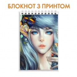 Блокнот Perfect World Girl Face