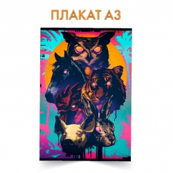 Плакат Hotline Miami Amazing Print