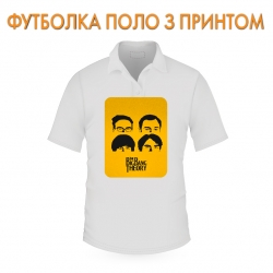 Футболка Поло The Big Bang Theory Yellow Print белая