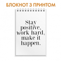 Блокнот Stay, work, make