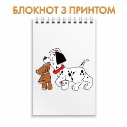 Notepad Dalmatian Puppy With Toy