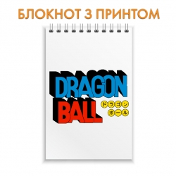 Блокнот Dragon ball Logo