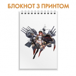 Блокнот Azur Lane Hero Print 0008