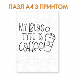 Пазл  Blood and coffee