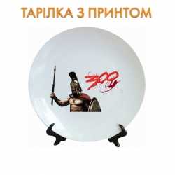 Тарелка 300 Spartans Hero Logo Print