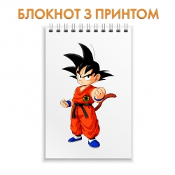 Блокнот Dragon ball Gokuu Son Hero