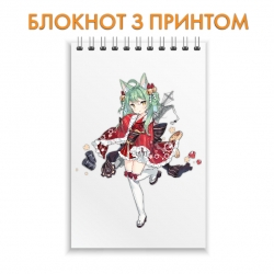 Блокнот Azur Lane Hero Print 0009