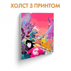 Холст Adventure Time Art Version art.100295