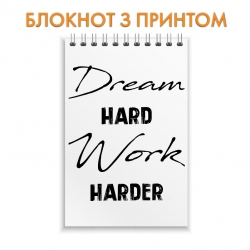 Блокнот Dream, work