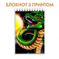Блокнот Dragon ball Dragon