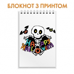 Notepad Happy Halloween mouse and skeleton