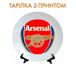 Тарелок Arsenal logo