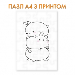 Пазл  Three funny rabbits