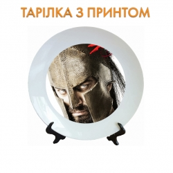 Тарелка 300 Spartans Main Hero