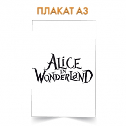 Плакат Alice in Wonderland Logo