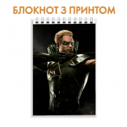 Блокнот Injustice Green Arrow