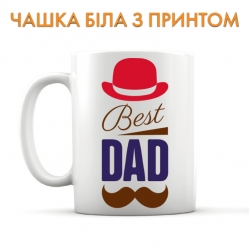 Cup Father's Day Best Dad
