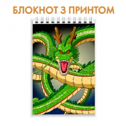 Блокнот Dragon ball Dragon Hero