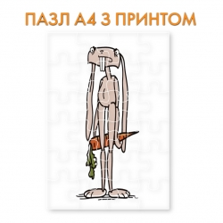 Пазл  Funny rabbit with carrot