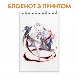 Блокнот Azur Lane Hero Print 0012