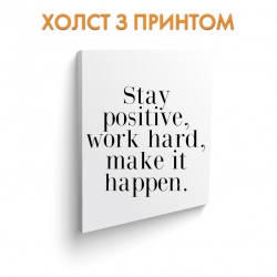 Холст Stay, work, make
