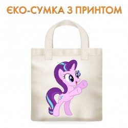 Эко-сумка  My Little Pony Starlight Glimmer