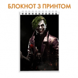 Блокнот Injustice Joker Hero