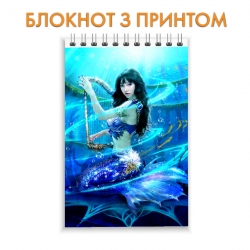 Блокнот Perfect World Magic Girl Hero Print