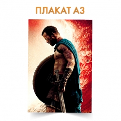 Плакат 300 Spartans Spartan Print Hero