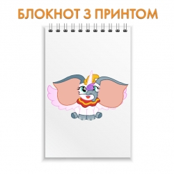 Блокнот Dambo MLP Version