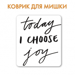 Коврик Today I choose joy