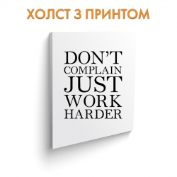 Холст Don't complain just