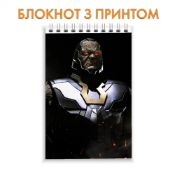 Блокнот Injustice Darkseid